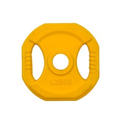 Greutate ergonomica inSPORTline PumpSet 1.25 kg